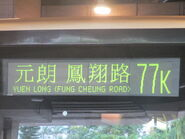 Yuen Long (FCR) 77K