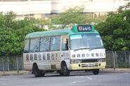 MC9763 HKGMB63 WFN