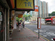 Ma Tau Kok Road MTCR S1 20170710