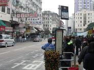 Yuen Long On Ling Road 1