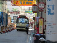 Argyle Street Shanghai Street