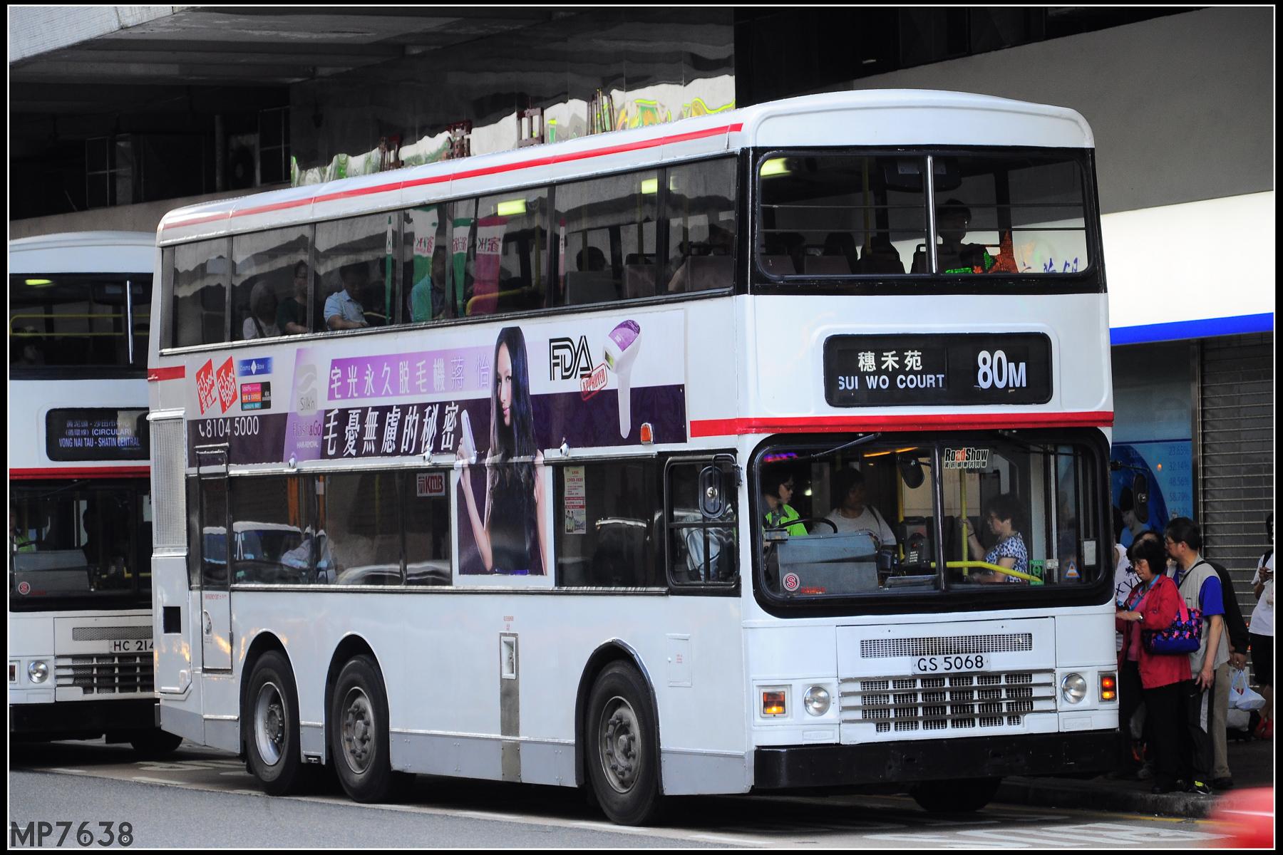 圖像 gs5068 80m jpg 香港巴士大典 fandom powered by wikia