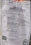 HK Marathon 2012 720 diversion notice