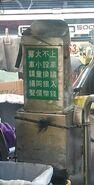 KT598ChoiLung95K Cashbox
