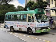LN6486 Kowloon 30B 03-06-2020