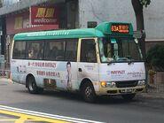 MW3679 Hong Kong Island 63A 13-10-2019