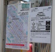 970(X)notice