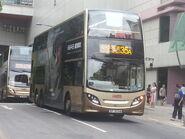 ATENU84 SF3556 35A (3)