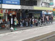 Hong Lok Road