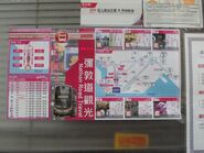 KMB Nathan Road Travel leaflet Aug14