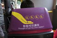 Purple priority seats2