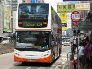 Tai Tong Road CPR 2010 4