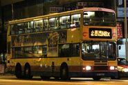 873-N8X-20110818