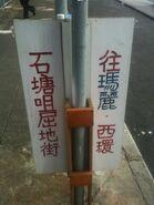 Abereen to Shek Tong Tsui minibus stop 4