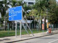 HK Institute of Biotechnology N1 20200212