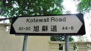 Kotewall Sign