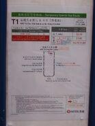 MTR T1