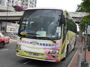 SunshineCity Shuttle LF2964