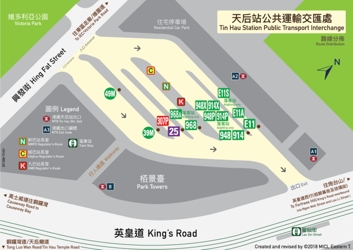 Tin Hau Station Bus Terminus Plan