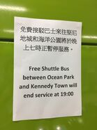 MTR Free Shuttle Bus until to 1900 06-10-2019