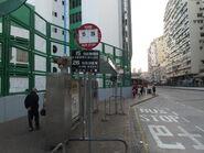 To Kwa Wan Market 2