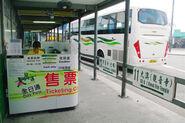 Tung Chung Lantau Pass Counter 2014