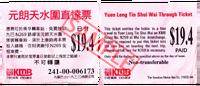 Yuen Long Tin Shui Wai Through Ticket (To Tin Shui Wai)
