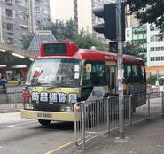 20180306 Mongkok To WTS