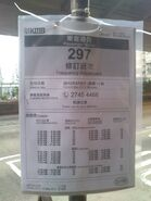 297 notice