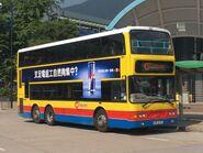 CTB 881 MTR Free Shuttle Bus S1A 01-10-2019