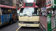 EM6117 KT-MK (3)
