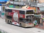 Fu Wah Street 1