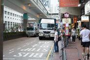 HK & KLN Chiu Chow School 20170909