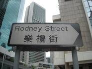 Rodney St Sign