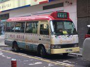 UX7728 Jordon Road to Tsz Wan Shan 02-09-2019
