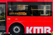 VA3761-60M Bus parade Display