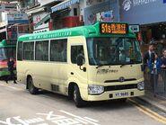 VY9685 Hong Kong Island 51S 06-02-2019
