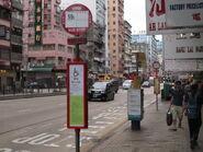 Wong Chuk Street CSWR 1