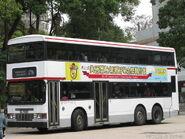 GL7231-275S