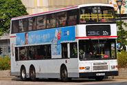 HA7501-32B