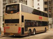 KMB ATENU5 SA3509 960 rear