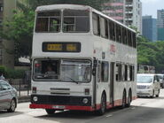 KMB Training Bus DT1280