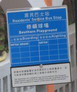 SouthornPlayground sign 20180317