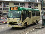 VW835 Hong Kong Island 63A 16-01-2019