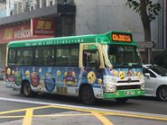 WH2677 Hong Kong Island 63A 07-12-2019