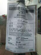 297P notice