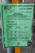 CTB N77 Service Notice 2012.1.23