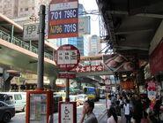 Mong Kok Road 2