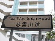 TWS Sign