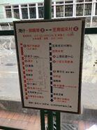 Wan Chai to Tsuen Wan information
